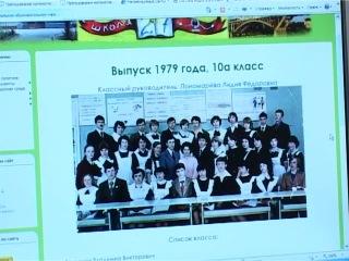 Городские новости (ТНТ-Рыбинск, 2009)